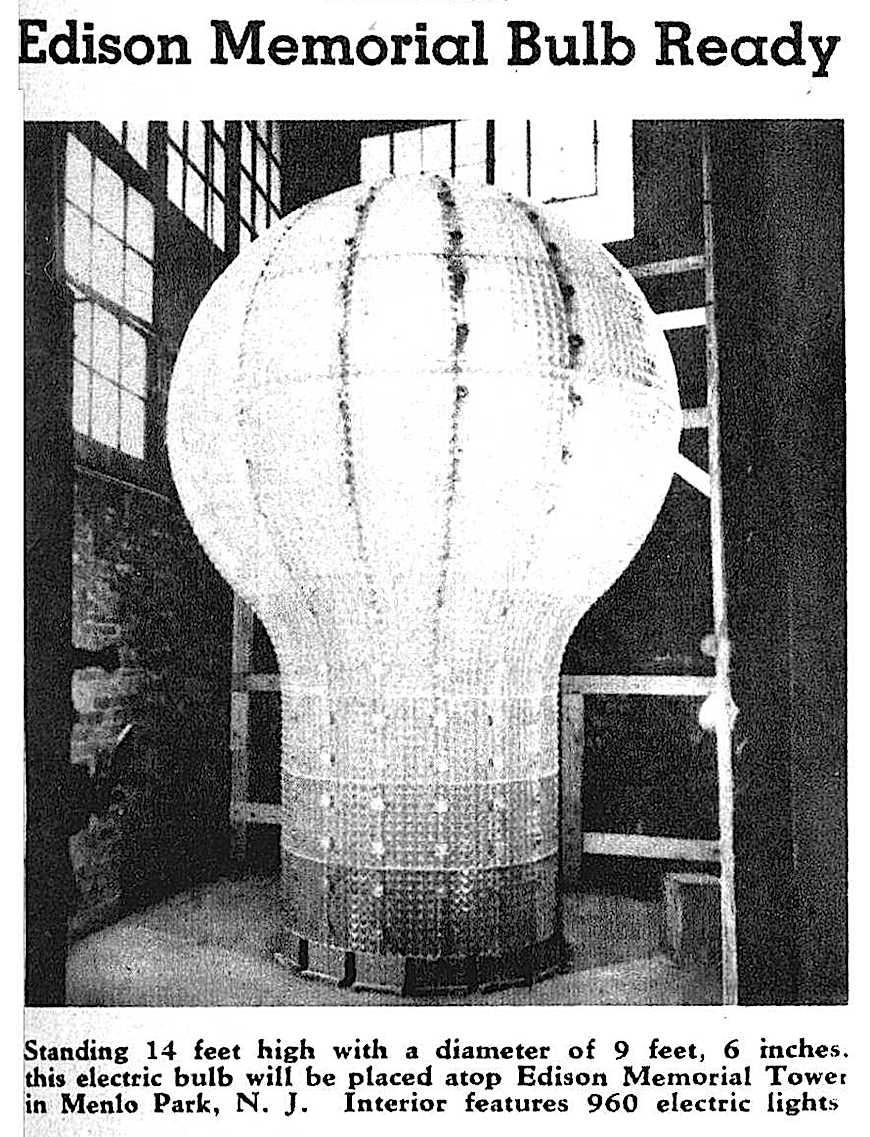 the 1938 Edison Monument Pyex bulb, a photograph