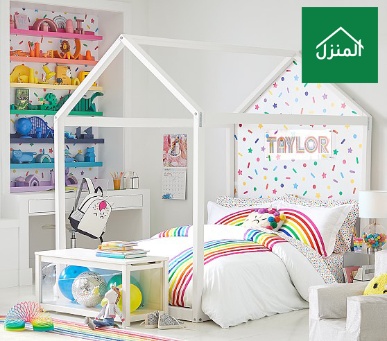 صور اسعار غرف نوم اطفال