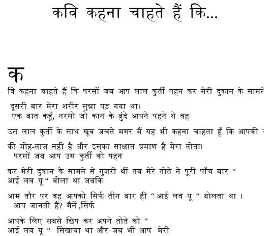 Lucknawi Ashiqui Hindi PDF Download Free