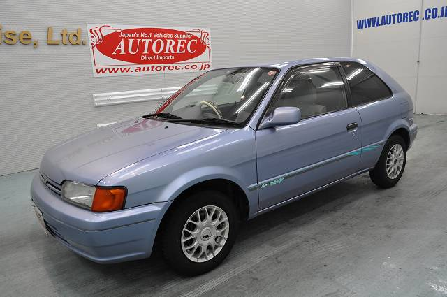 1996 Toyota Corolla Ii Super Windy Japanese Vehicles To