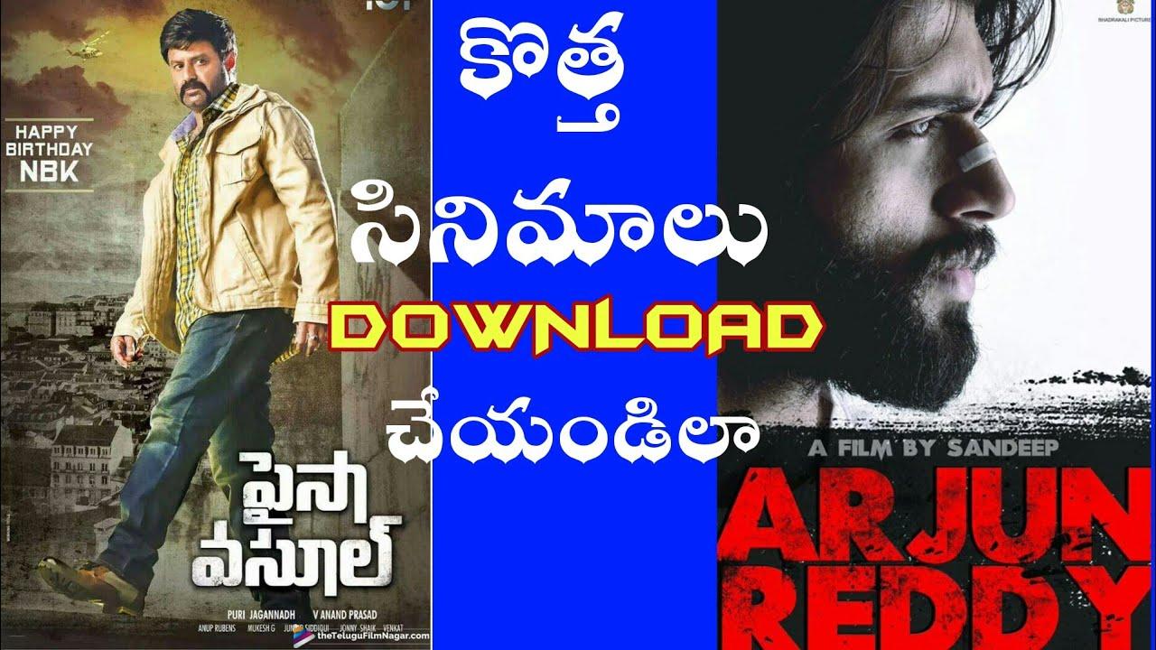 telugu new movies download com 2018