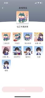imagenes de anime chino the daily life of the immortal king 2 temporada