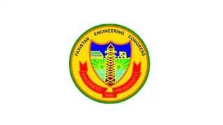 www.pecongress.org.pk/scholarship - PEC Scholarship 2021 - Pakistan Engineering Congress scholarship 2021 Online Apply