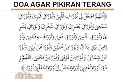 doa agar pikiran terang