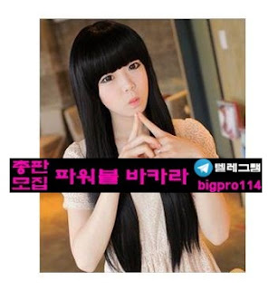 Cute_20Korean_20Long_20Straight_20Full_20Lace_20Front_20Synthetic_20Hair_20Wig_large.jpg