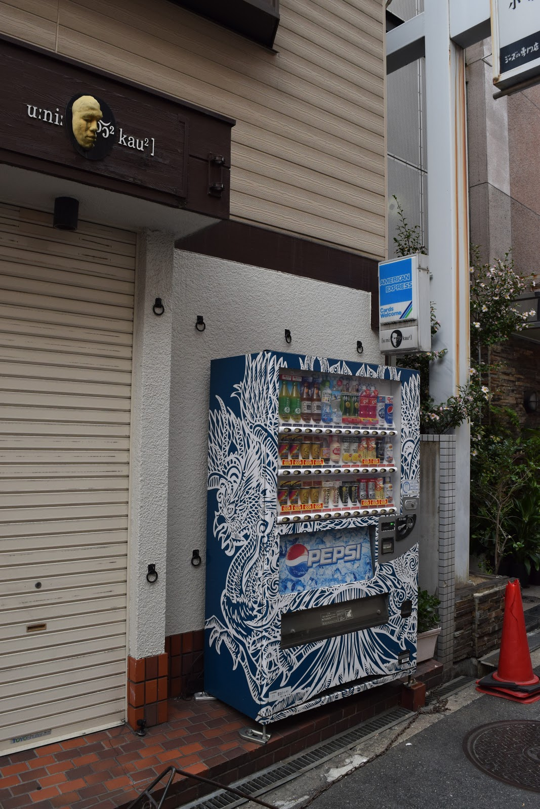 vending machine with phoenix art