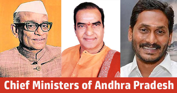 List of Chief Ministers of Andhra Pradesh (1947 - 2020)