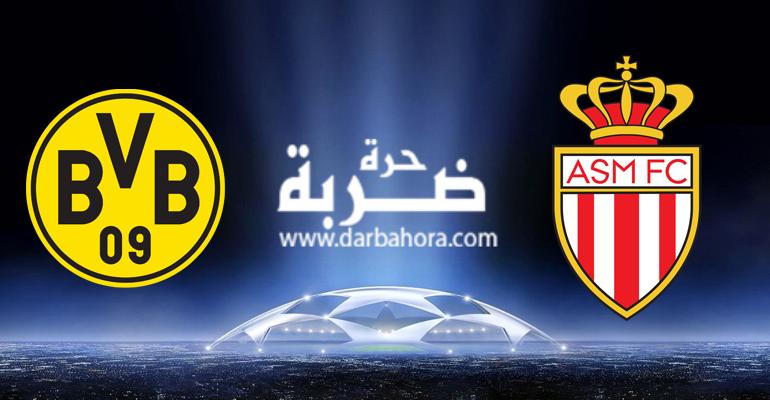 نتيجة مباراة موناكو وبروسيا دورتموند 3-1 اليوم 19-4-2017 في ربع نهائي دوري ابطال اوروبا
