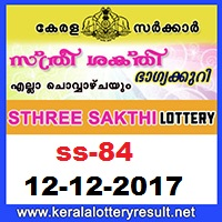 KERALA LOTTERY, kl result yesterday,lottery results, lotteries results, keralalotteries, kerala lottery, keralalotteryresult, kerala lottery result, kerala   lottery result live, kerala lottery results, kerala lottery today, kerala lottery result today, kerala lottery results today, today kerala lottery result, kerala   lottery result 05-12-2017, Sthree sakthi lottery results, kerala lottery result today Sthree sakthi, Sthree sakthi lottery result, kerala lottery result   Sthree sakthi today, kerala lottery Sthree sakthi today result, Sthree sakthi kerala lottery result, STHREE SAKTHI LOTTERY SS 84 RESULTS 12-12-2017, STHREE SAKTHI LOTTERY SS 84, live STHREE SAKTHI LOTTERY SS-84, Sthree sakthi lottery, kerala lottery today result Sthree   sakthi, STHREE SAKTHI LOTTERY SS-84, today Sthree sakthi lottery result, Sthree sakthi lottery today result, Sthree sakthi lottery results today,   today kerala lottery result Sthree sakthi, kerala lottery results today Sthree sakthi, Sthree sakthi lottery today, today lottery result Sthree sakthi,   Sthree sakthi lottery result today, kerala lottery result live, kerala lottery bumper result, kerala lottery result yesterday, kerala lottery result today,   kerala online lottery results, kerala lottery draw, kerala lottery results, kerala state lottery today, kerala lottare, keralalotteries com kerala lottery   result, lottery today, kerala lottery today draw result, kerala lottery online purchase, kerala lottery online buy, buy kerala lottery online