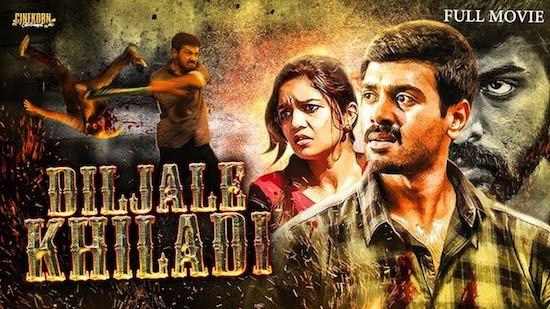 Diljale Khiladi 2019 Hindi Dubbed HDRip 480p 300MB