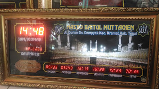 Jadwal Sholat Masjid Tegal
