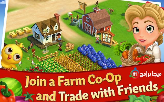 تنزيل Farmville 2 للكمبيوتر