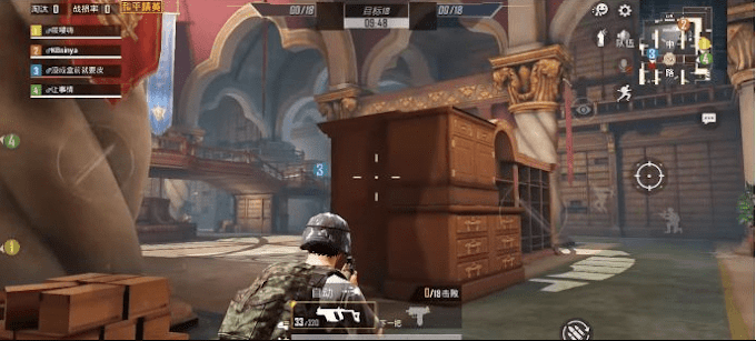 New TDM Map in PUBG Mobile Map