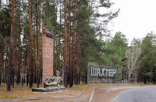 Святогорск. Скульптура горняка возле закрытого санатория «Шахтёр»