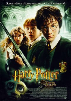 Harry Potter And The Chamber Of Secrets Audiobook
