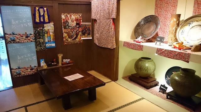 沖縄そば海産物料理店楚辺の店内の写真