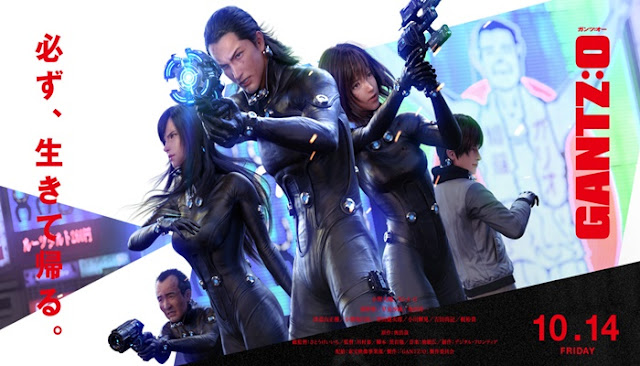 Download Gantz:O Movie Subtitle Indonesia