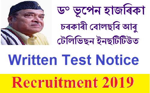 Dr. Bhupen Hazarika Regional Government Film & Television  Institute Recruitment 2019: Written Test/Admit Card