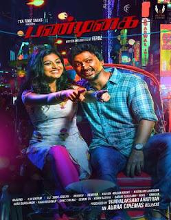 Pandigai (2017) Dual Audio [Hindi – Tamil] UnCut HDRip | 720p | 480p