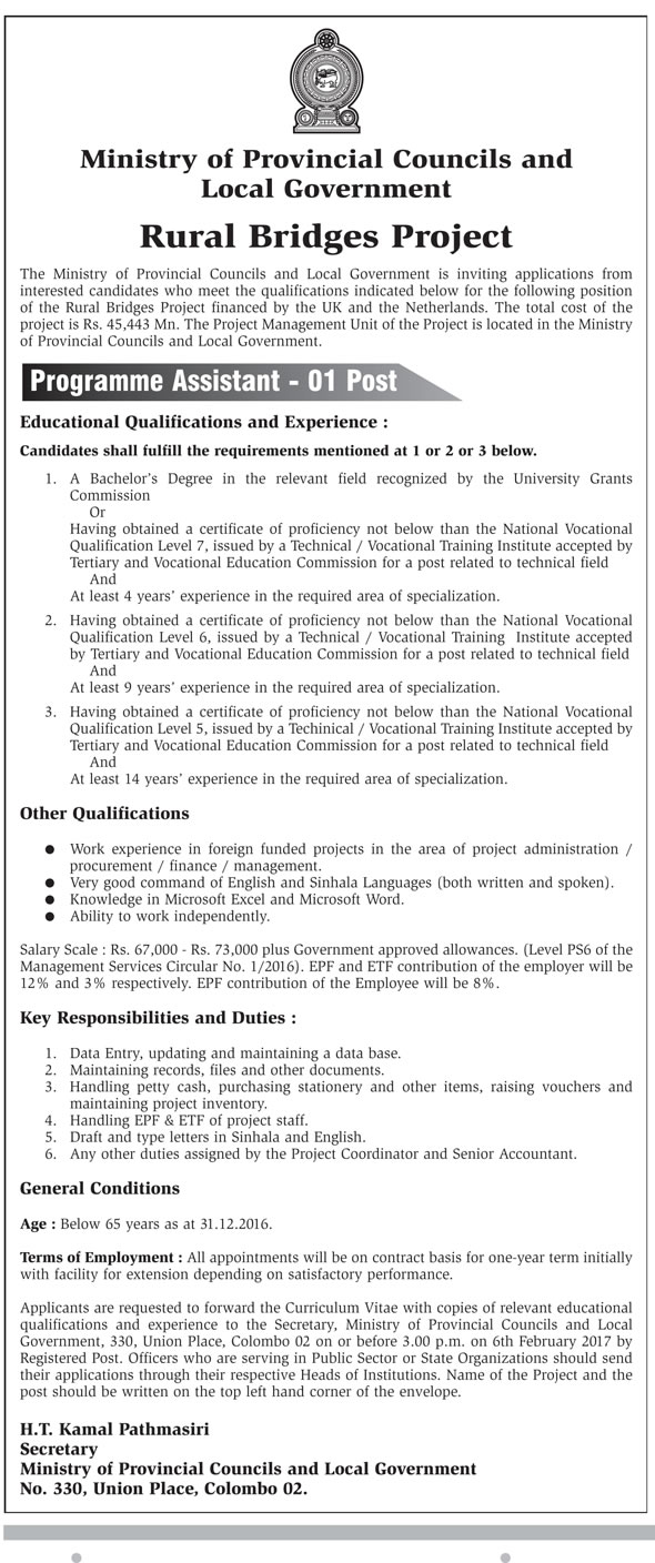 sri lanka vacancies latest vacancies career opportunities programme assistant
