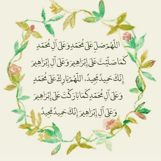 holy quran images