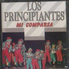 """Presentación con letra Comparsa """"Los Principiantes"""" (1995)"""