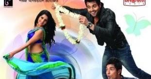 Bawali Unlimited Movie Story Casts – Watch Online Bawali Unlimited