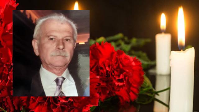 Έφυγε από τη ζωή ο πρώην Διοικητής της Πυροσβεστικής Ναυπλίου Γιώργος Κονίδας