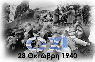 28 Οκτωβρίου 1940: το χρονικό της Κατοχής