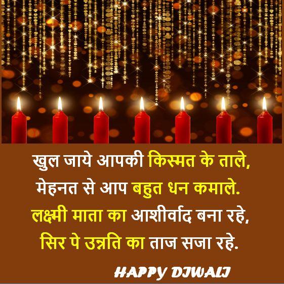 latest diwali images, latest diwali images download