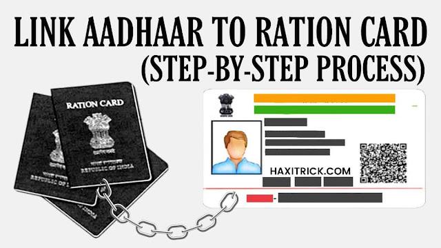 Link Aadhaar to Ration Card