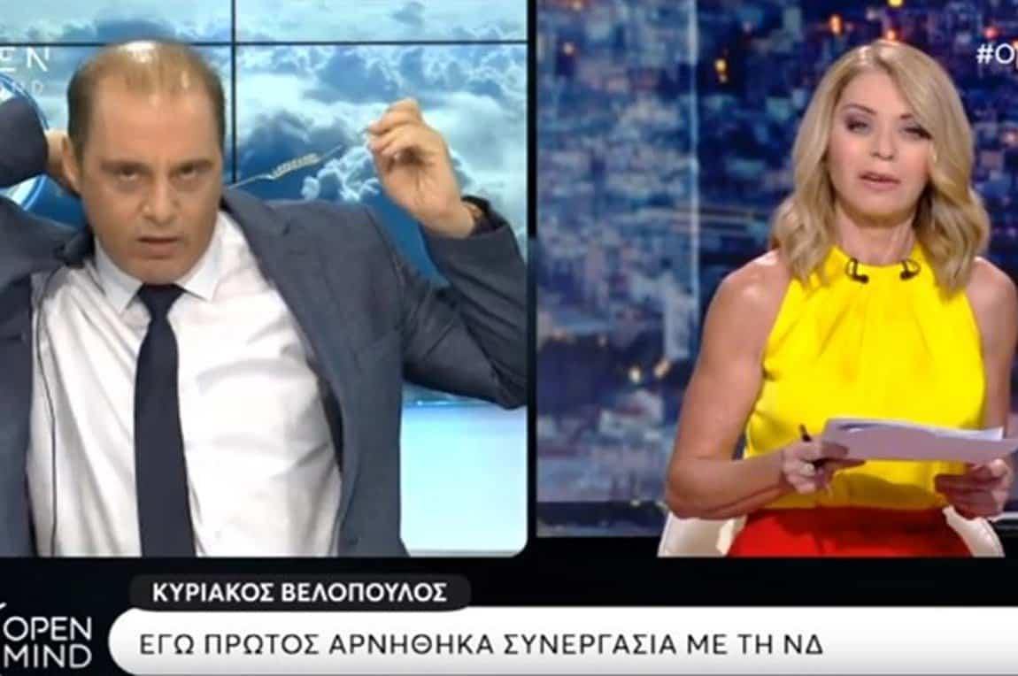 «Τα Πήρε» στην εκπομπή της Στάη ο Κ. Βελόπουλος και Σηκώθηκε κι Έφυγε (Βίντεο)