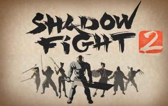 تحميل لعبة Shadow Fight 2 Special Edition مهكرة نقود لا نهاية