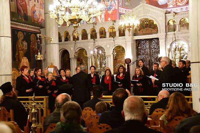 Με Χριστουγεννιάτικη κατάνυξη η μουσική εκδήλωση του Δήμου Ναυπλιέων στην Ευαγγελίστρια