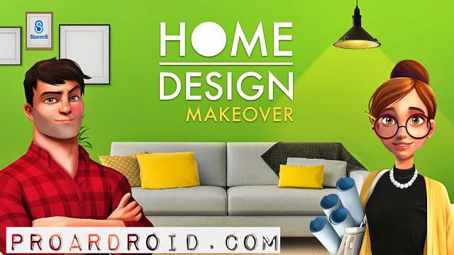 لعبة Home Design Makeover! Apk v2.1.2g كاملة للاندرويد (اخر اصدار) logo