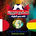 موعدنا مع مباراة بيرو وبوليفيا  بتاريخ 18/06/2019 كوبا امريكا