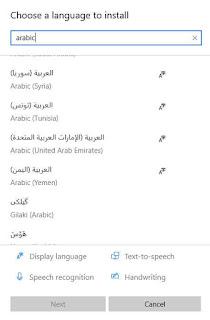 Menambah bahasa Arab di Windows 10
