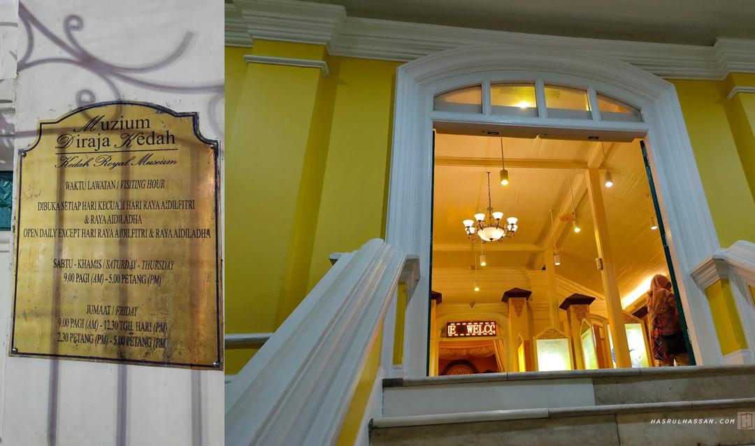 Istana Kota Setar Kini Muzium Diraja Kedah