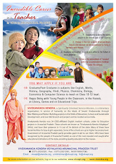 Vivekananda Kendra Vidyalayas VKVAPT Recruitment of teachers