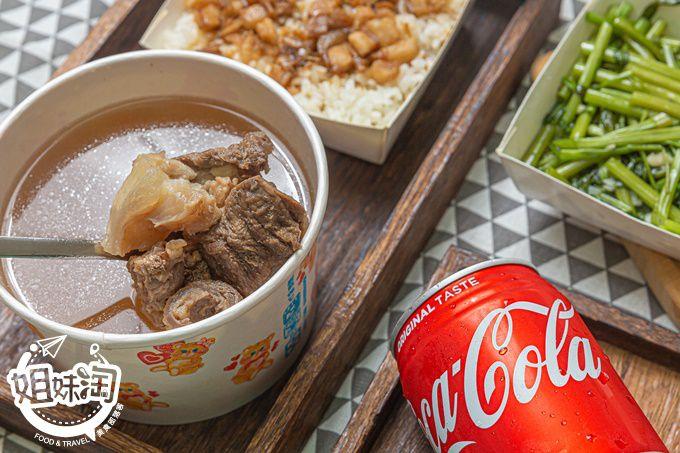 產地直送的新鮮牛肉湯,疫情期間滿$200折$50的佛心價,不變的半筋半肉魂-阿牛仔牛肉湯
