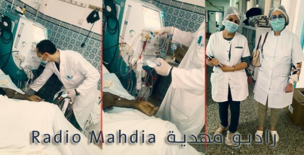 المهدية : زيارة تدقيق (Audit) لأحد مراكز تصفية الدم بالجهة