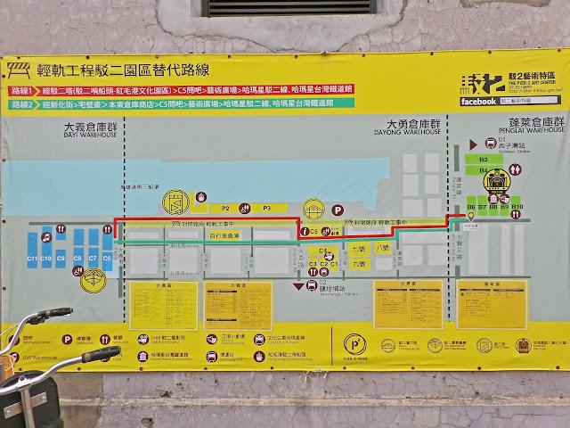 Pier-2 Art Center Map