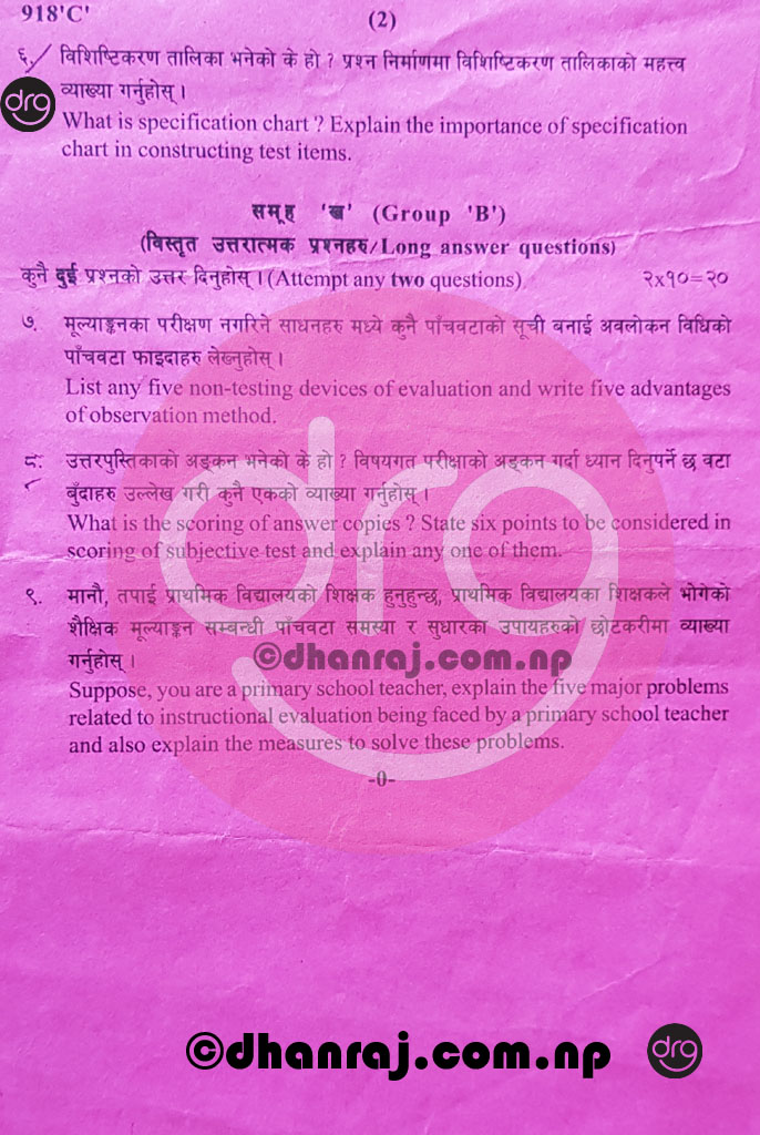 Instructional-Evaluation-Class-12-Question-Paper-2076-2019-Sub-Code-918C-NEB-DOWNLOAD