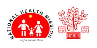 SHS-Bihar-ANM-Result-2020-Declared, state-health-society-bihar-anm-result-2020