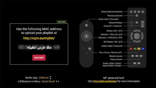 MAC SMART IPTV ACTIVATION