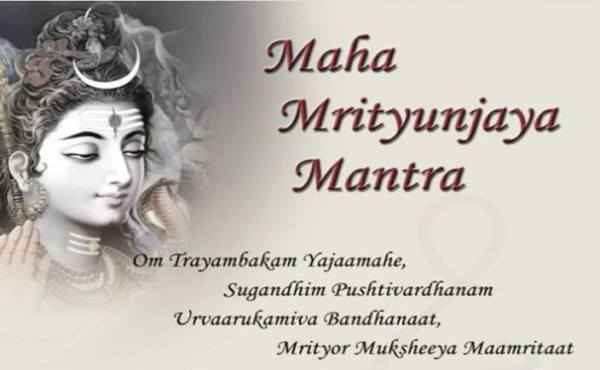 Mahamrityunjaya Mantra Meaning Benefit Of Chanting And Who Can