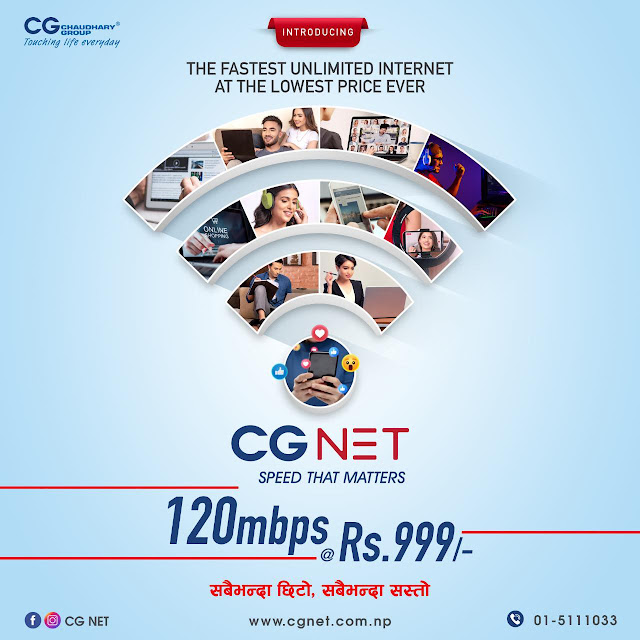 CG NET Fiber Internet Service Plans, Package and Prices