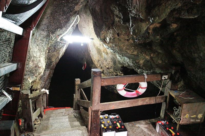 月洞奇觀|月洞遊憩區|花蓮豐濱秘洞景點~大熱天詭異的消暑秘境