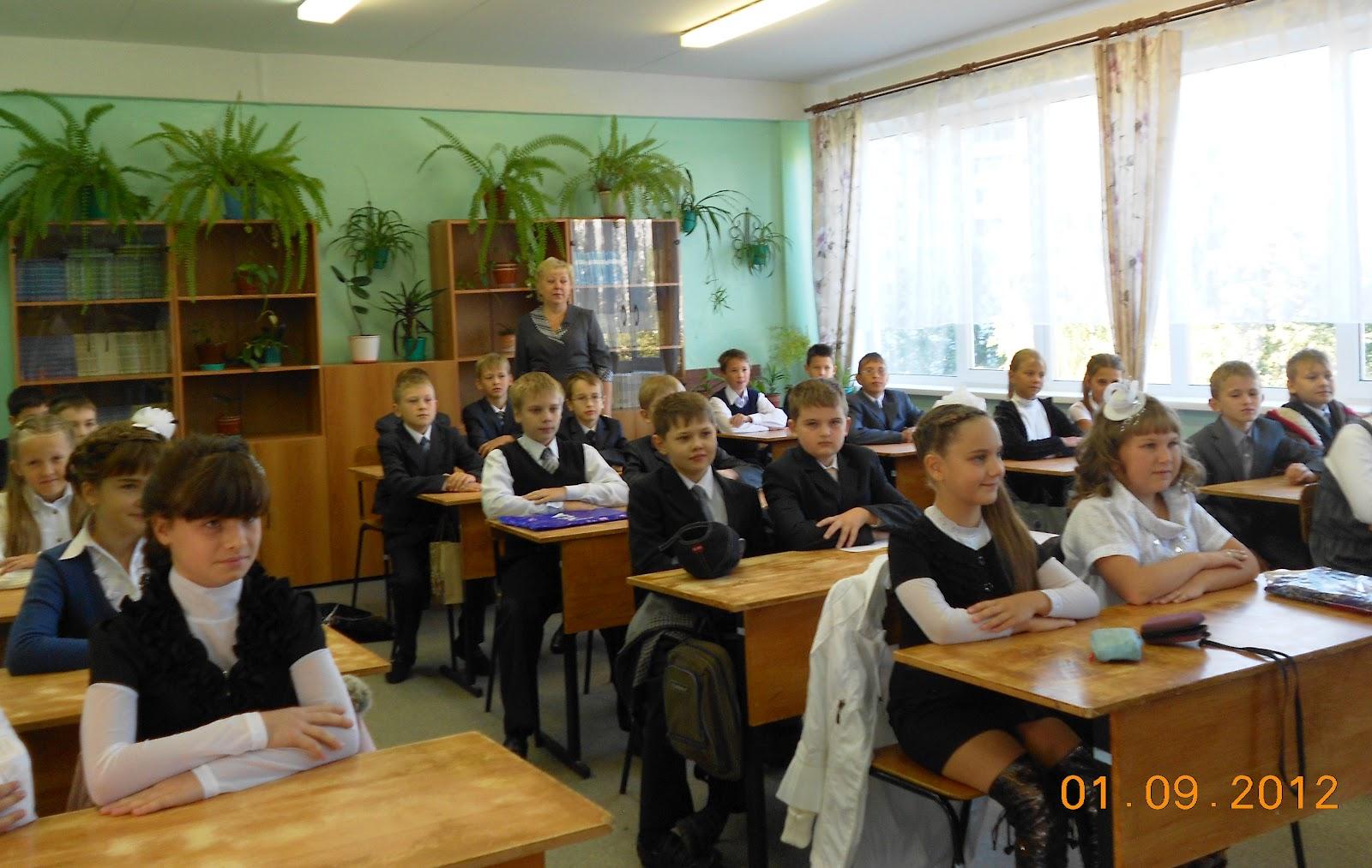 Поздравления пятиклассникам на 1 сентября от учителя фото 439