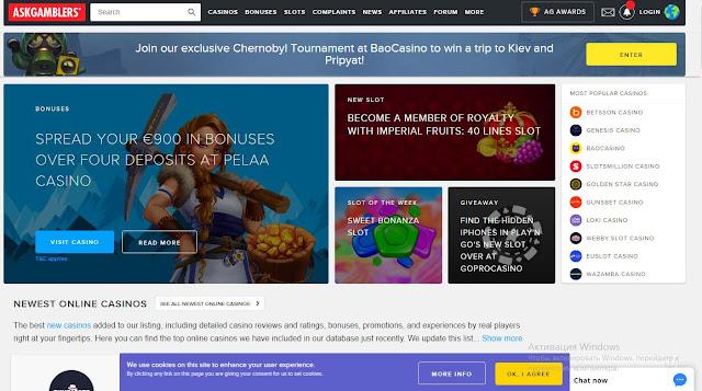 AskGamblers, топ казино с реальными отзывами игроков